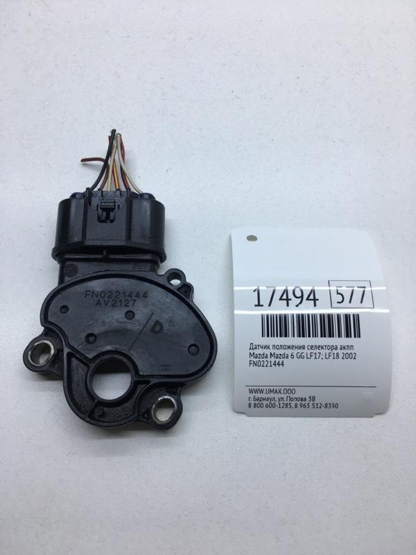 Датчик положения селектора акпп Mazda Mazda 6 GG LF17 2002 (б/у)