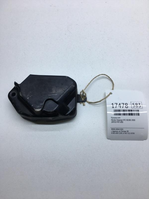 Крышка кпп Honda Stepwgn RF2 B20B 2000 (б/у)