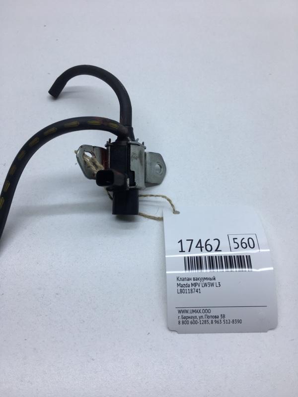 Клапан вакуумный Mazda Mpv LW3W L3 (б/у)