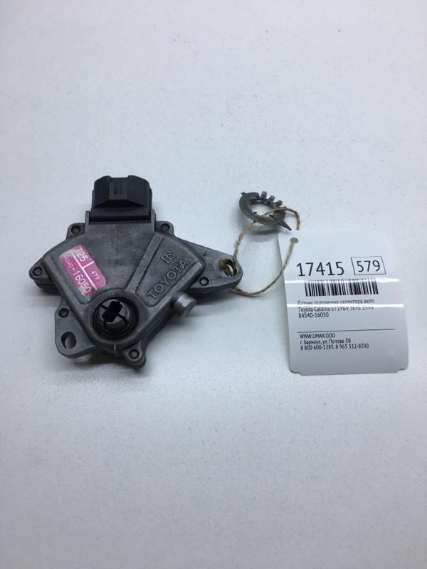 Датчик положения селектора акпп Toyota Caldina ET196V 5EFE 1994 (б/у)