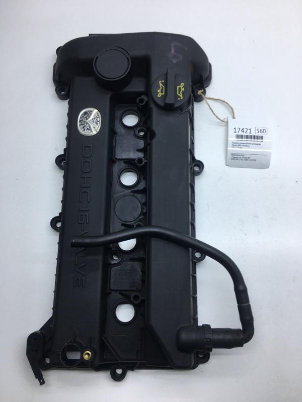 Крышка головки блока цилиндров Mazda Mpv LW3W L3 (б/у)