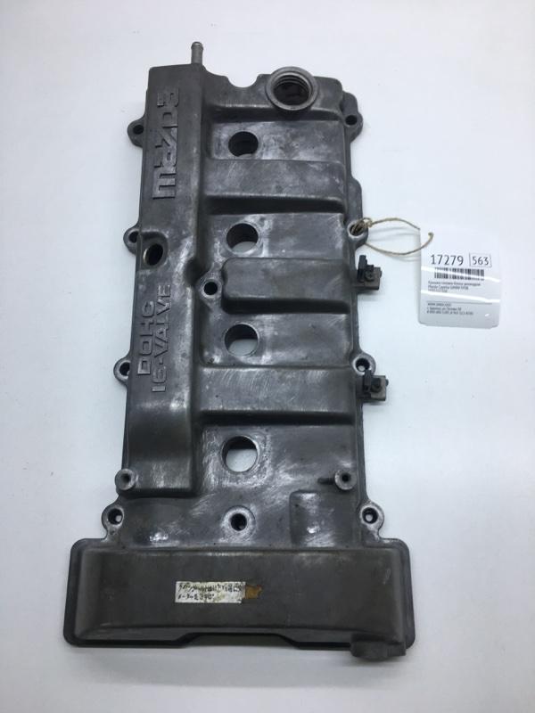 Крышка головки блока цилиндров Mazda Capella GW8W FPDE (б/у)