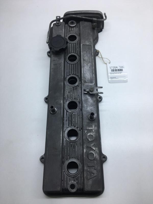 Крышка головки блока цилиндров Toyota Mark Ii GX81 1GFE 1988 (б/у)