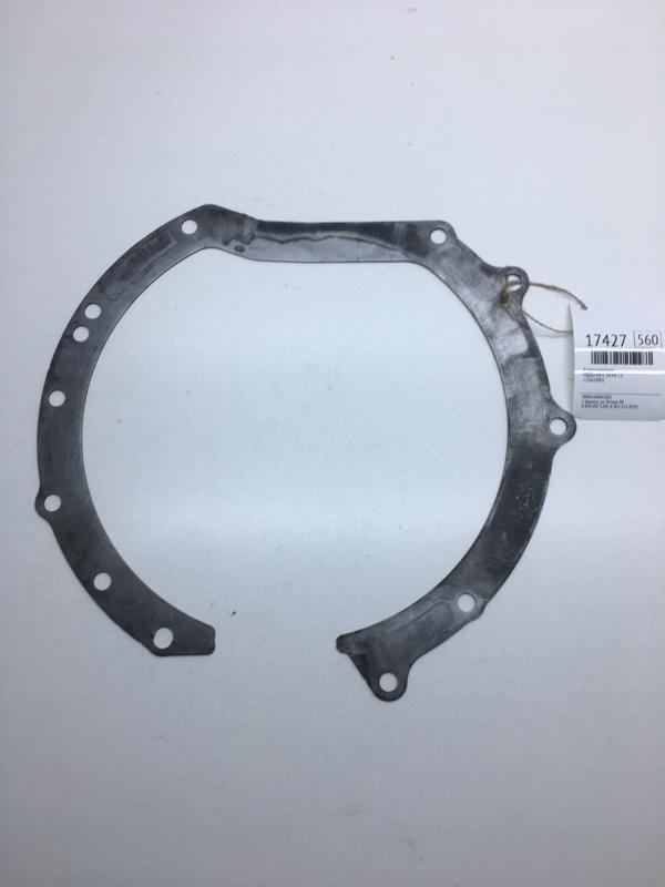 Кожух маховика Mazda Mpv LW3W L3 (б/у)