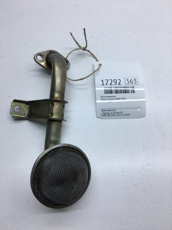 Маслоприемник Mazda Capella GW8W FPDE (б/у)