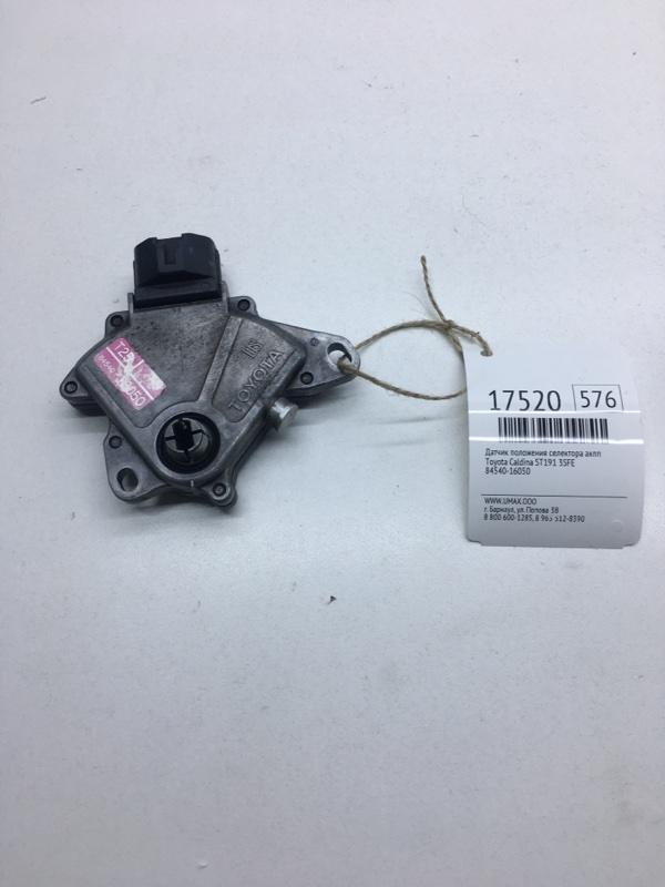 Датчик положения селектора акпп Toyota Corolla AE110 5AFE (б/у)