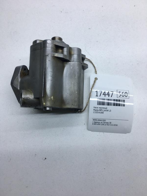 Насос масляный Mazda Mpv LW3W L3 (б/у)
