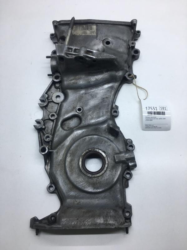 Лобовина двигателя Toyota Avensis AZT250L 1AZFSE 2004 (б/у)