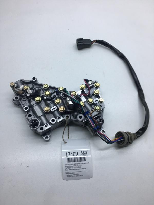 Блок клапанов автоматической трансмиссии Nissan Elgrand NE51 VQ35DE (б/у)