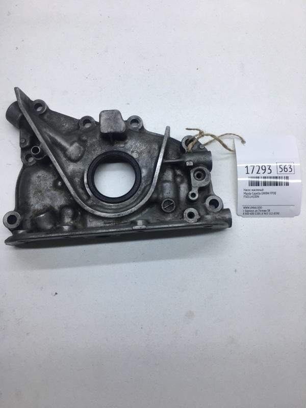 Насос масляный Mazda Capella GW8W FPDE (б/у)