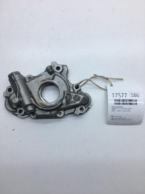 Насос масляный Toyota Premio ZZT240 1ZZFE (б/у)