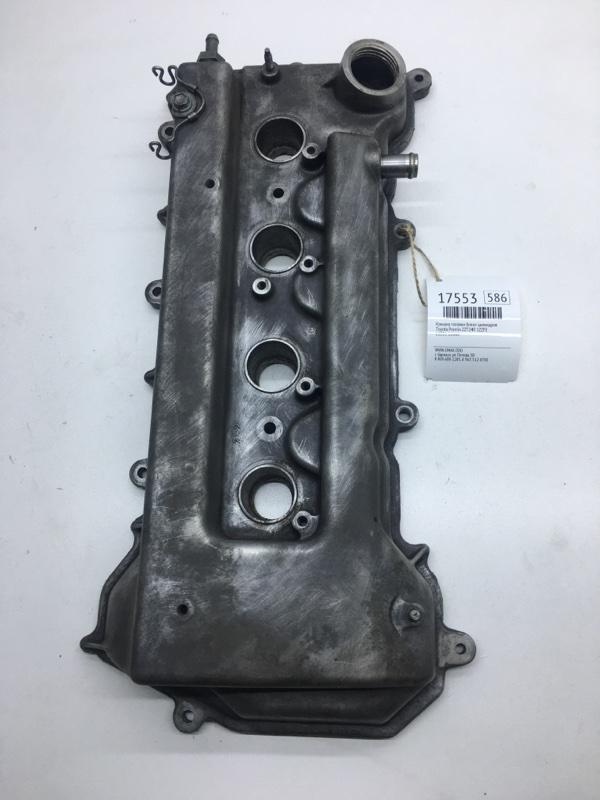Крышка головки блока цилиндров Toyota Premio ZZT240 1ZZFE (б/у)