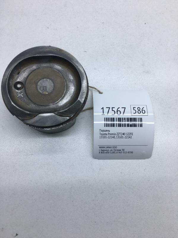Поршень Toyota Premio ZZT240 1ZZFE (б/у)