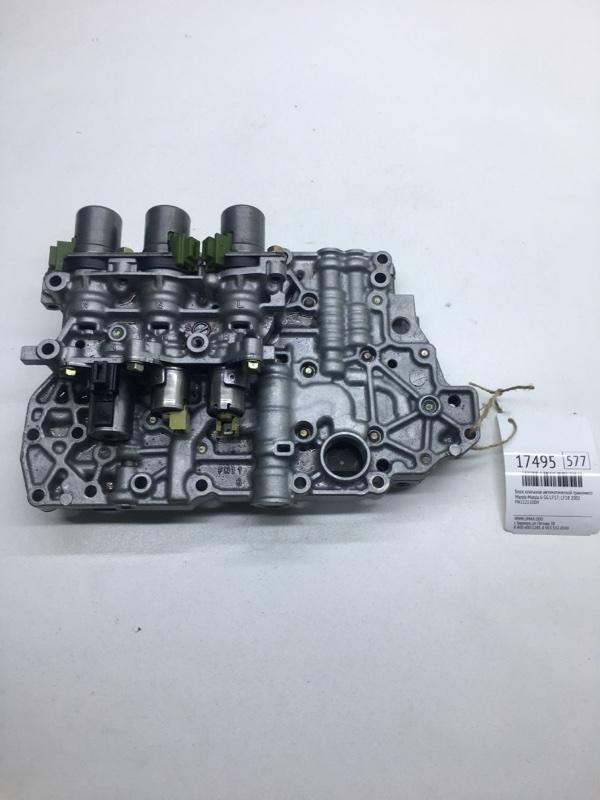 Блок клапанов автоматической трансмиссии Mazda Mazda 6 GG LF17 2002 (б/у)