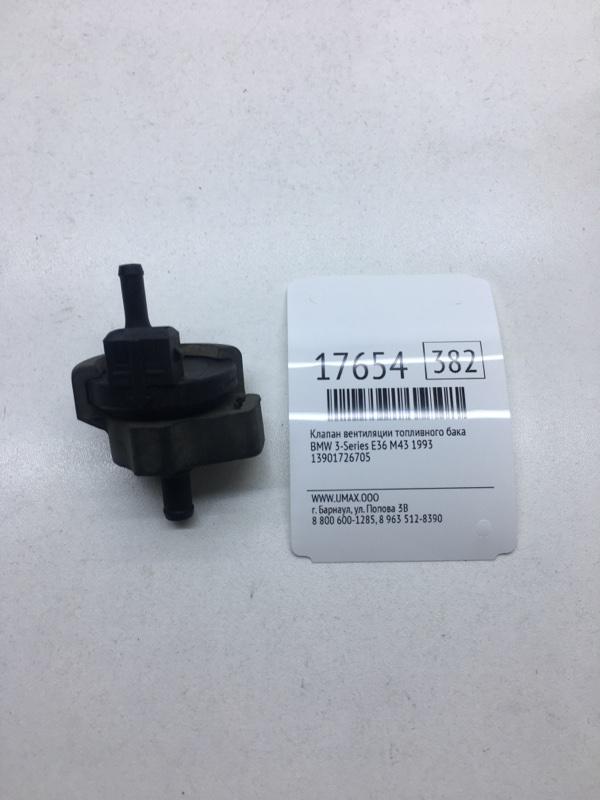 Клапан вентиляции топливного бака Bmw 3-Series E36 M43 1993 (б/у)