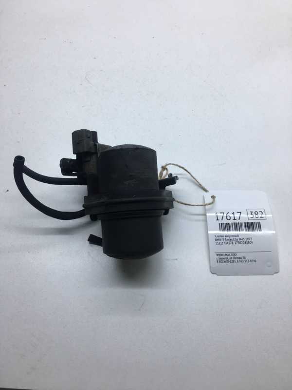 Клапан вакуумный Bmw 3-Series E36 M43 1993 (б/у)