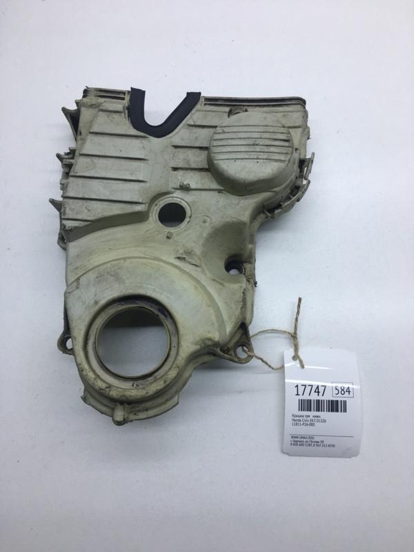Крышка грм Honda Civic EK3 D15Z6 нижняя (б/у)