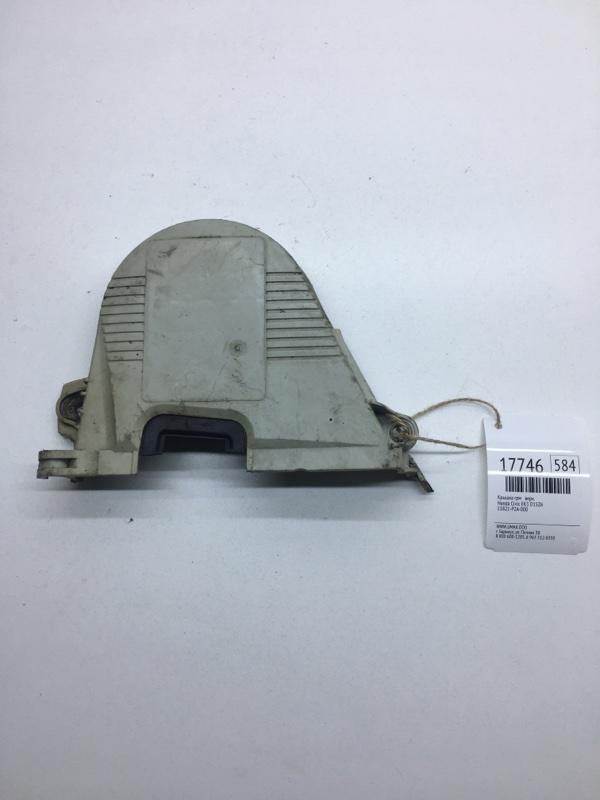 Крышка грм Honda Civic EK3 D15Z6 верхняя (б/у)