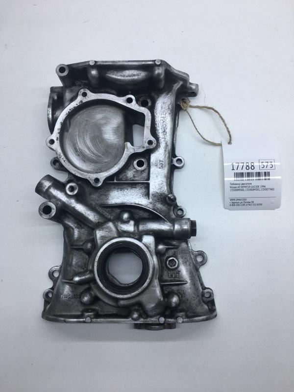Лобовина двигателя Nissan Ad WFNY10 GA15DE 1996 (б/у)