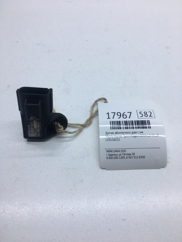 Датчик абсолютного давления Mazda Atenza Sport Wagon GY3W L3-VE 2002 (б/у)