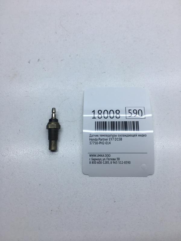 Датчик температуры охлаждающей жидкости Honda Partner EY7 D15B (б/у)