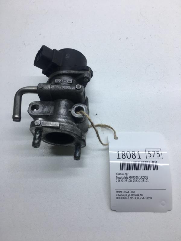 Клапан egr Toyota Isis ANM10G 1AZFSE (б/у)