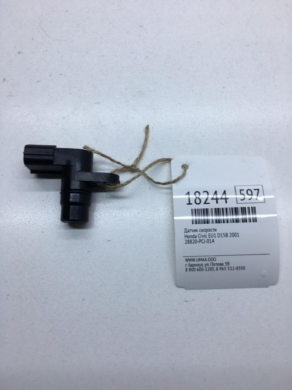 Датчик скорости Honda Civic EU1 D15B 2001 (б/у)