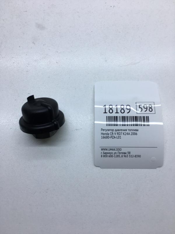 Регулятор давления топлива Honda Cr-V RD7 K24A 2006 (б/у)
