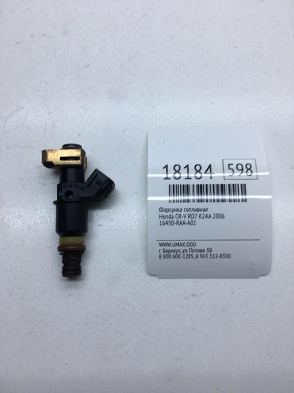 Форсунка топливная Honda Cr-V RD7 K24A 2006 (б/у)