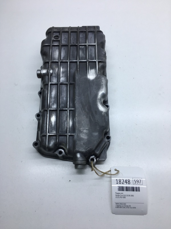 Поддон кпп Honda Civic EU1 D15B 2001 (б/у)