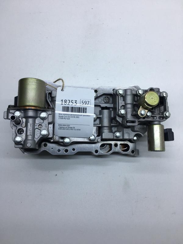 Блок клапанов автоматической трансмиссии Honda Civic EU1 D15B 2001 (б/у)