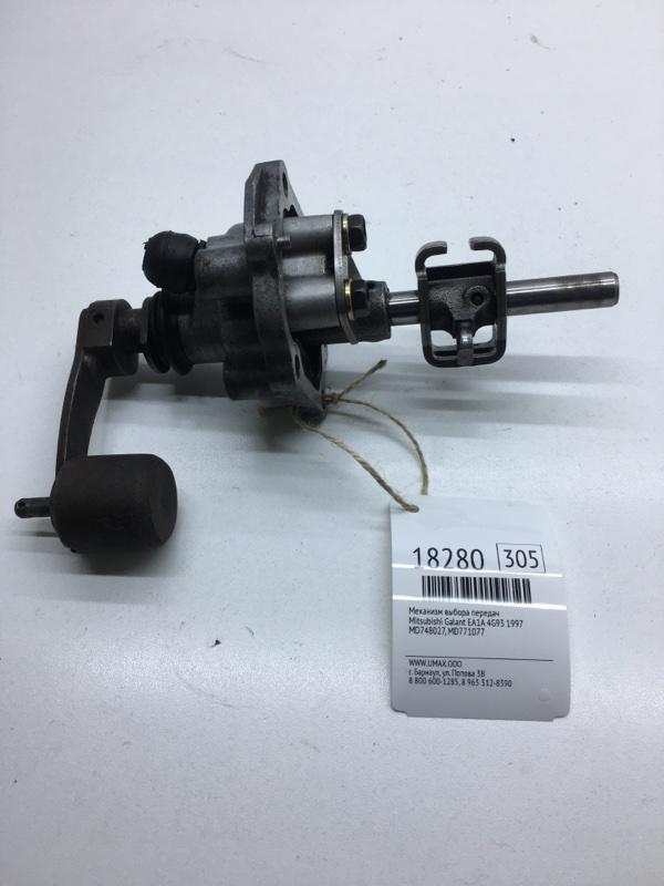 Механизм выбора передач Mitsubishi Galant EA1A 4G93 1997 (б/у)