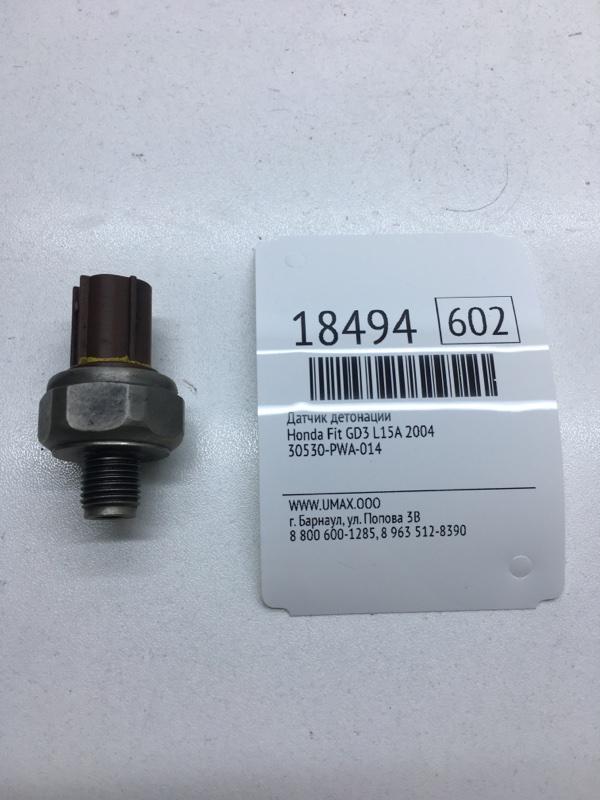 Датчик детонации Honda Fit GD3 L15A 2004 (б/у)