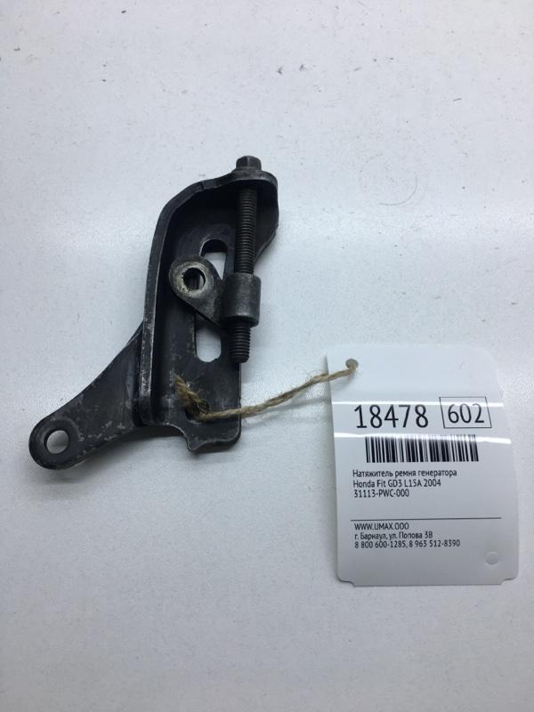 Натяжитель ремня генератора Honda Fit GD3 L15A 2004 (б/у)