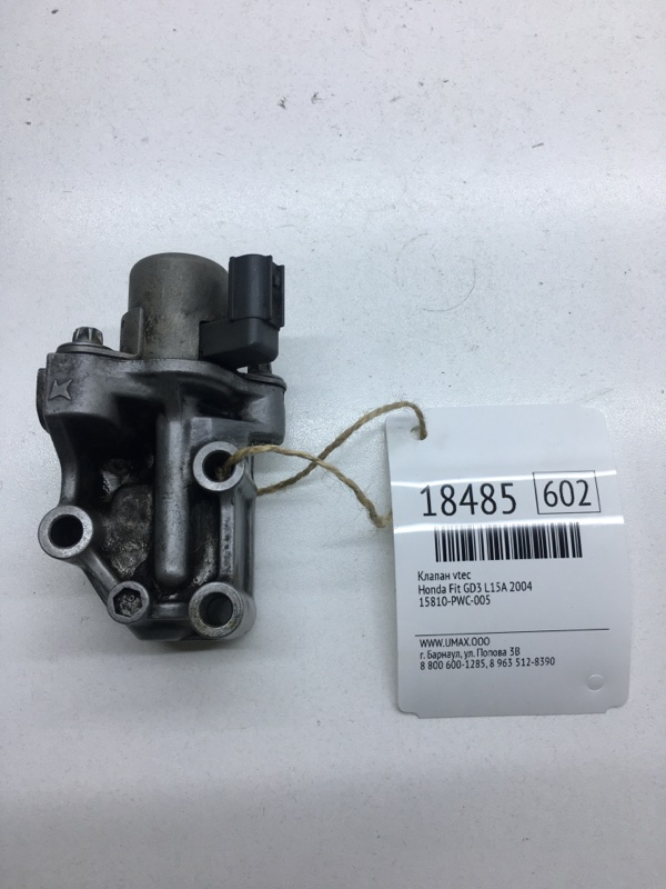 Клапан vtec Honda Fit GD3 L15A 2004 (б/у)