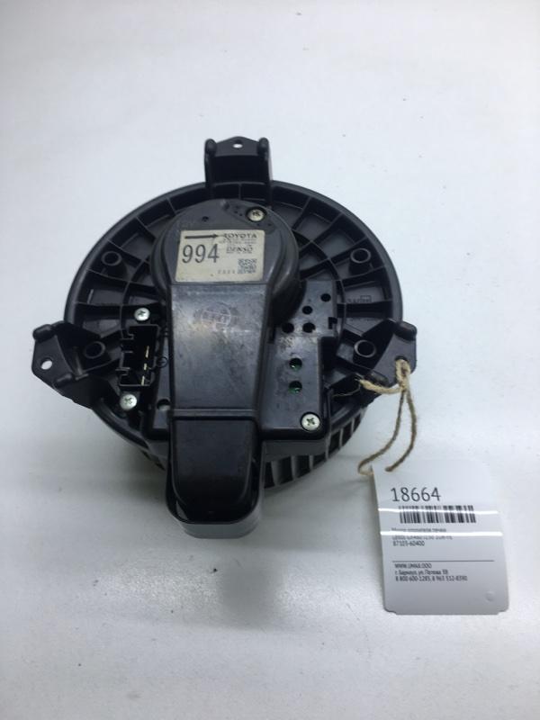 Мотор отопителя печки Lexus Gx460 J150 1UR-FE (б/у)