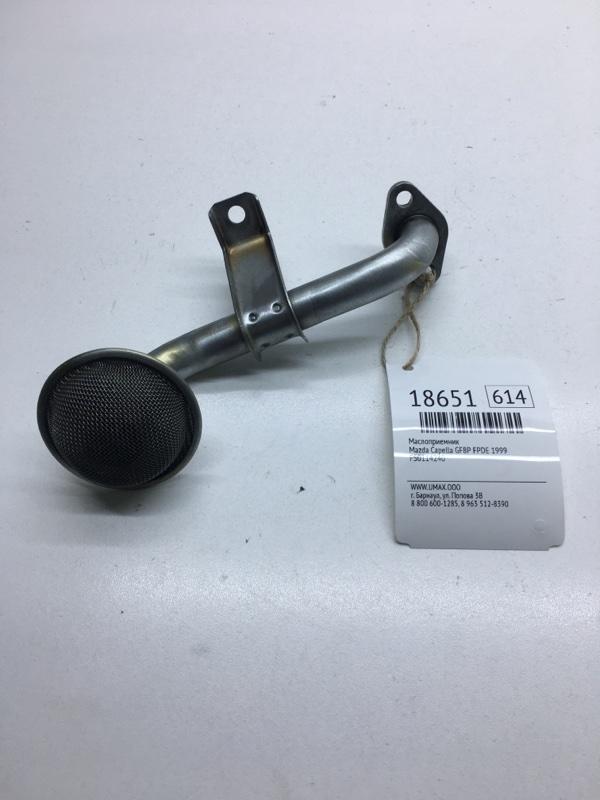 Маслоприемник Mazda Capella GF8P FPDE 1999 (б/у)