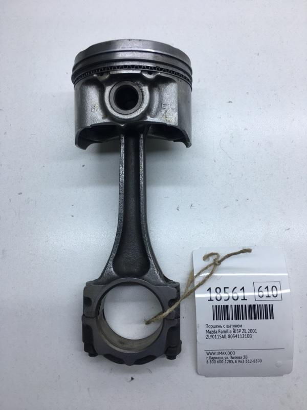 Поршень с шатуном Mazda Familia BJ5P ZL 2001 (б/у)