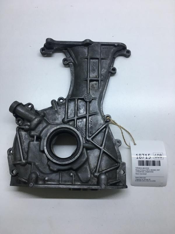 Лобовина двигателя Nissan Primera WHP11 SR20DE 1997 (б/у)