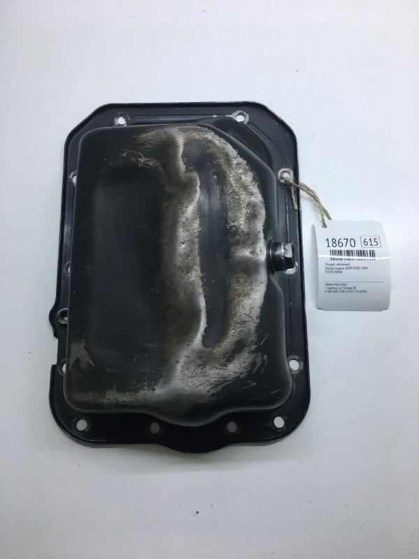 Поддон масляный Mazda Capella GF8P FPDE 1999 (б/у)