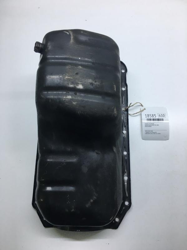 Поддон масляный Mazda Familia BJ5P ZL 2001 (б/у)