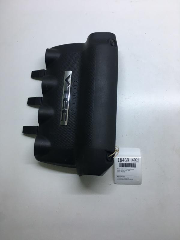 Крышка двигателя декоративная Honda Fit GD3 L15A 2004 (б/у)