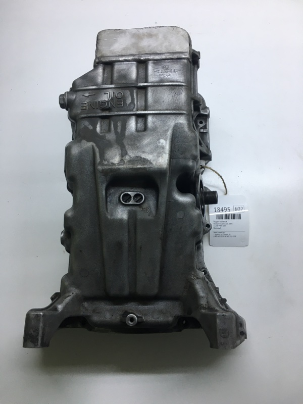 Поддон масляный Honda Fit GD3 L15A 2004 (б/у)