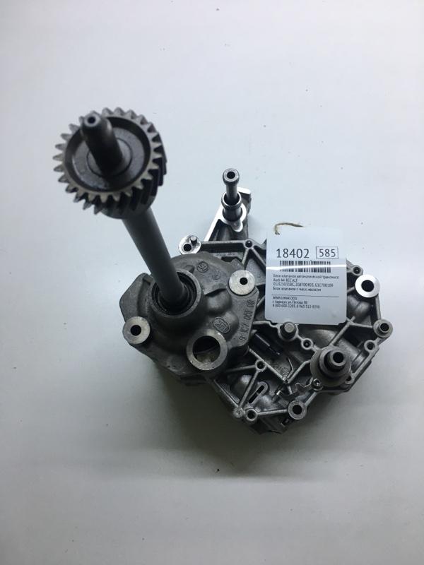 Блок клапанов автоматической трансмиссии Audi A4 8EC ALT (б/у)