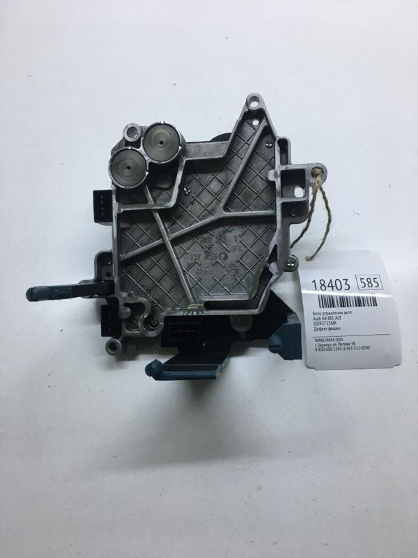Блок управления акпп Audi A4 8EC ALT (б/у)