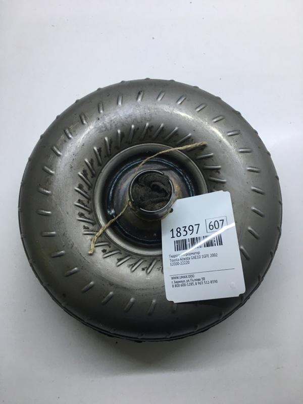 Гидротрансформатор Toyota Altezza GXE10 1GFE 2002 (б/у)