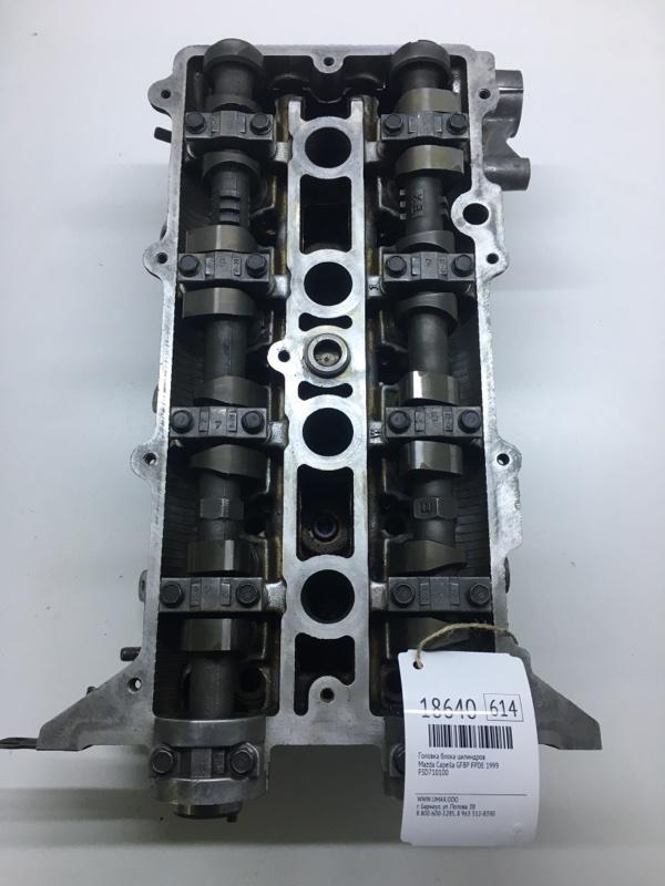 Головка блока цилиндров Mazda Capella GF8P FPDE 1999 (б/у)