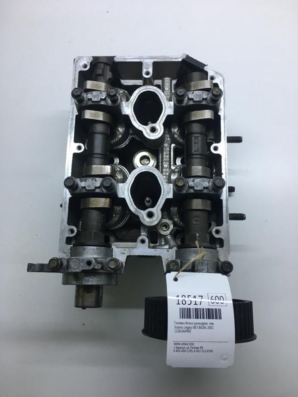 Головка блока цилиндров Subaru Legacy BE5 EJ206 2002 левая (б/у)