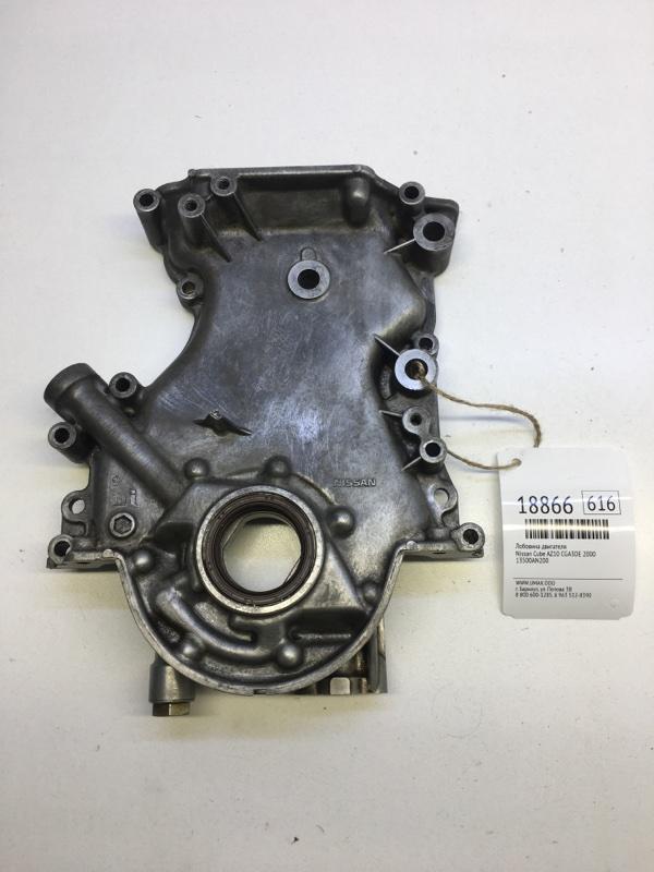 Лобовина двигателя Nissan Cube AZ10 CGA3DE 2000 (б/у)