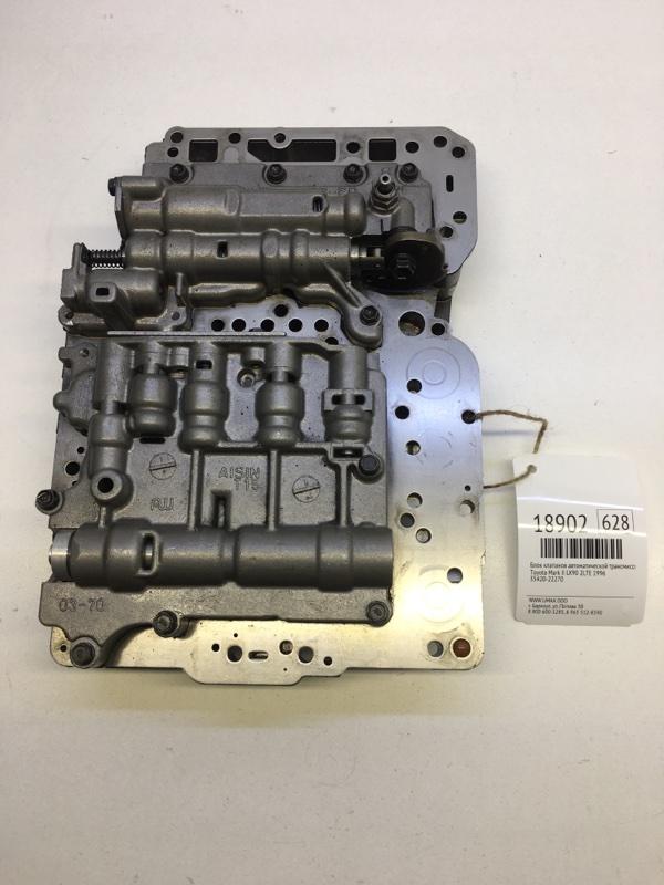 Блок клапанов автоматической трансмиссии Toyota Mark Ii LX90 2LTE 1996 (б/у)